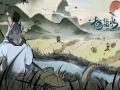 《大禹治水》游戏截图-1小图