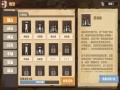 《废土之息》游戏截图-2小图