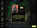 《无限集团:赛博朋克革命》游戏截图-2小图