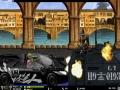 《闪客快打单机版合集》游戏截图-5