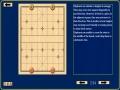 《老外教你玩象棋》游戏截图-5