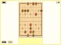 《老外教你玩象棋》游戏截图-3