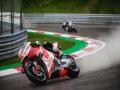 《世界摩托大奖赛21》游戏截图-10小图