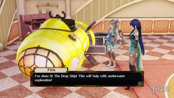 《菲丽丝工作室:神秘之旅的炼金术士DX》游戏截图-1