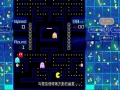《吃豆人99》游戏截图-4小图