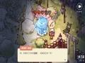《迷宫物语》游戏截图-3小图