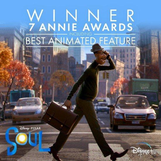 动画《心灵奇旅》和《狼行者》荣获第48届安妮奖各大奖项