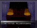 《提线木偶》游戏截图-7小图