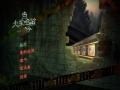 《当火车鸣笛三秒》游戏截图-2小图