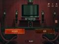 《当火车鸣笛三秒》游戏截图-3小图