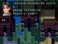 《剑与园》游戏截图-6小图