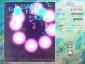 《东方虹龙洞》游戏截图-2小图