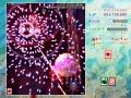 《东方虹龙洞》游戏截图-1小图