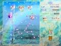 《东方虹龙洞》游戏截图-7小图