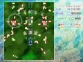 《东方虹龙洞》游戏截图-4小图