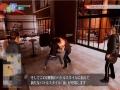 《审判之逝:湮灭的记忆》游戏截图-5小图