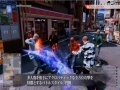 《审判之逝:湮灭的记忆》游戏截图-7小图