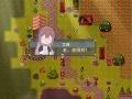 《樱下花期》游戏截图-8小图