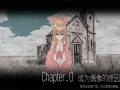 《枝江往事》游戏截图-4小图