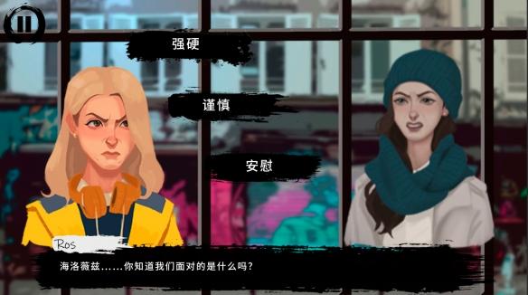 《梦游者》游戏截图2