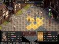 《佣兵烈焰:黎明双龙》游戏截图-1小图