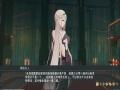 《堕落千金—黑蔷薇与欲望之火》游戏截图-6小图