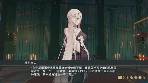 《堕落千金—黑蔷薇与欲望之火》游戏截图-6