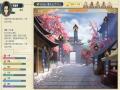 《古代人生》游戏截图-4小图