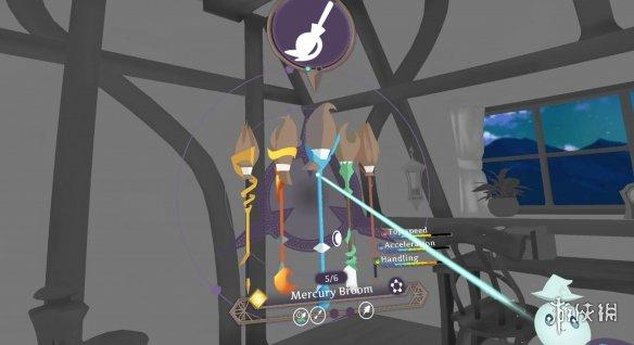 《小魔女学园VR:向扫帚星许愿》游戏截图-5
