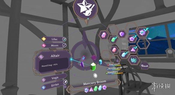 《小魔女学园VR:向扫帚星许愿》游戏截图-2