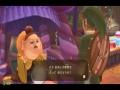 《塞尔达传说:御天之剑HD》游戏截图-3小图