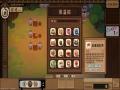 《东方夜雀食堂》游戏截图-2小图