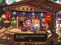 《东方夜雀食堂》游戏截图-5小图