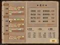 《东方夜雀食堂》游戏截图-10小图