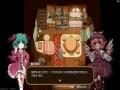 《东方夜雀食堂》游戏截图-17小图