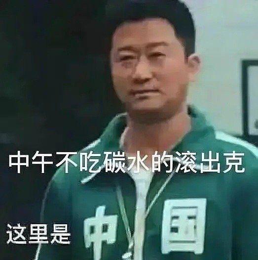 吴京中国表情包 吴京中国表情包合集
