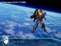 《超级机器人大战30》游戏截图-10小图