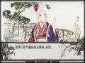 《樱花暮色》游戏截图-3小图