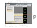 《中医模拟器》游戏截图-2小图