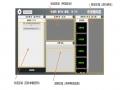 《中医模拟器》游戏截图-1小图