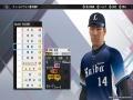 《实况力量棒球2021》游戏截图-5
