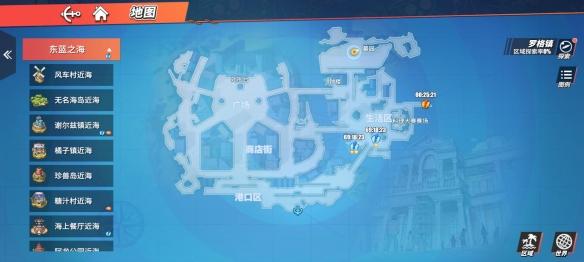 《航海王热血航线》罗格镇宝藏点位分享 罗格镇