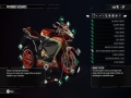 《RiMS Racing》游戏截图-3小图