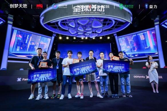 创梦天地《全球行动》周年庆全国大赛上海站圆满落幕
