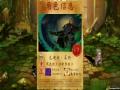 《明途之境》游戏截图-2