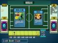《功夫足球队长》游戏截图-4