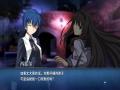 《月姬格斗:Type Lumina》游戏截图-2小图