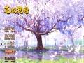 《花妖物语》游戏截图-1小图
