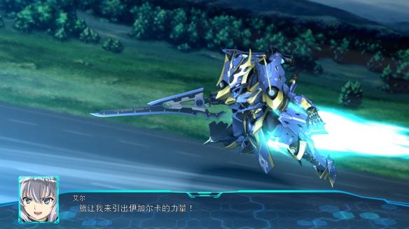 超级机器人大战303