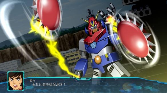 超级机器人大战308